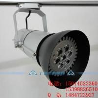 供应LED轨道灯,7W轨道灯,LED轨道灯、LED轨道灯配件