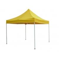 供应厦门广告帐篷、折叠帐篷、简易帐篷、旅游帐篷、促销帐篷