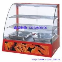 食品柜|双层保温柜|食品展示柜