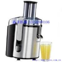 榨汁机|果汁机|蔬菜榨汁机|家用榨汁机