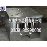 高精密铝板7075 非标铝板7075 进口超硬铝板7075