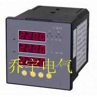 CD194E-9S4 PD194E-9S4 多功能网络电力仪
