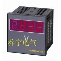 乔宇电气供应LZS8450数显电流表