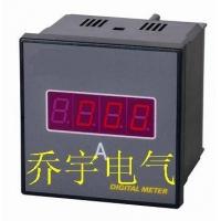 乔宇电气供应LZS2120 经济型单相电压表