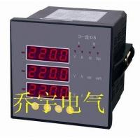 乔宇电气供应 LZS8800 多功能智能配电仪表