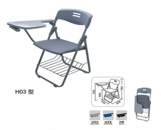 折叠培训椅 折叠写字板椅 塑料折叠椅 写字板椅折叠