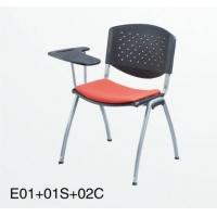 学生椅 塑料椅培训 带写字板椅 写字板培训椅 新闻椅