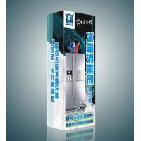 冰箱清洗剂 冰箱除味剂-冰箱除味剂 生活清洁好帮手维修家电