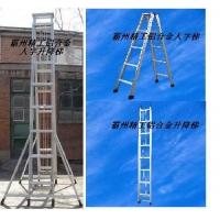 铝合金升降梯 铝合金人字梯 铝合金人字升降梯子