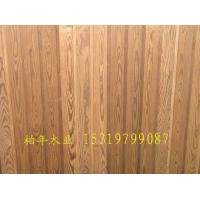 西安炭化木墙板(纯实木)