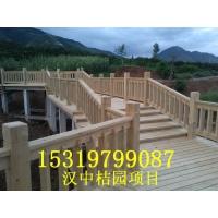 汉中防腐木木栈道、防腐木护栏