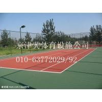 承建丙烯酸网球场-铺设硬地丙烯酸网球场-铺装弹性丙烯酸网球场