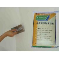 內墻環保耐水涂料