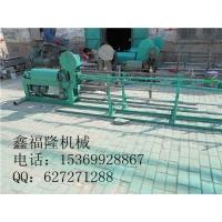 安平鑫福隆供应福建钢丝调直机,钢丝断丝机,钢丝调直切断机