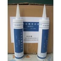 玉石床垫硅胶锗石床垫硅胶绝缘无腐蚀有机硅密封胶