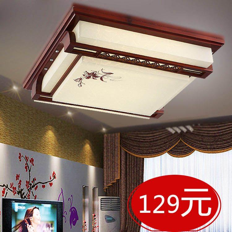 现代中式羊皮灯客厅卧室灯具灯饰