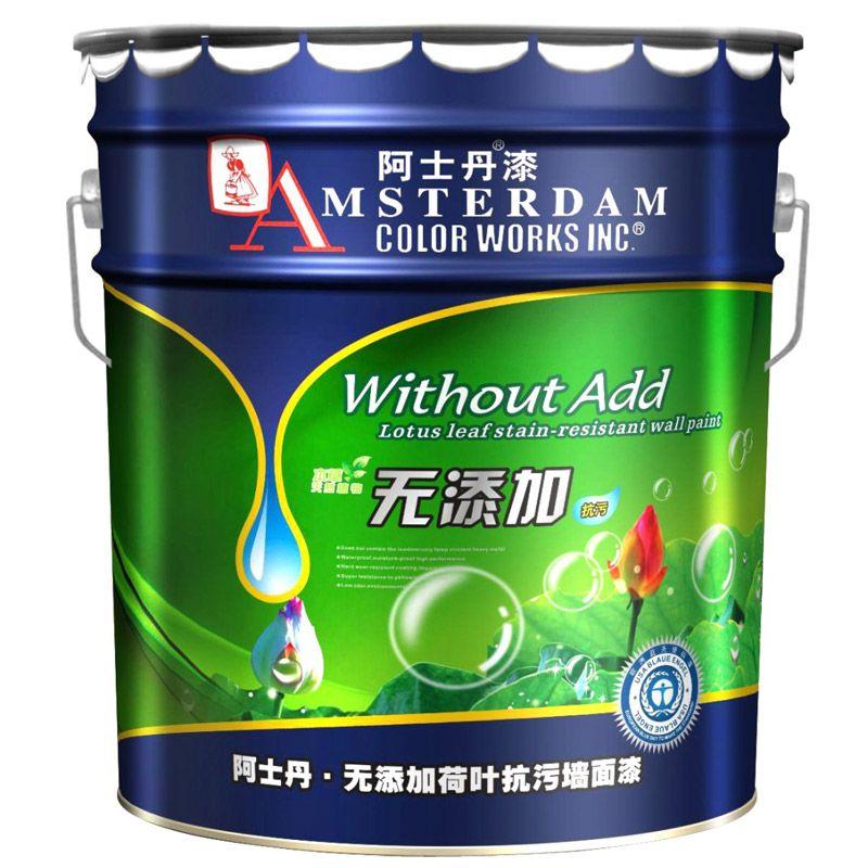 阿士丹漆内墙硅藻泥乳胶漆荷叶净乳胶漆招涂料