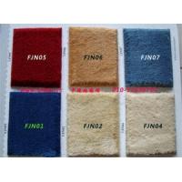 办公室换地毯 办公地毯更换 北京地毯铺装