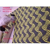 羊毛地毯 手工地毯 纯羊毛地毯定做