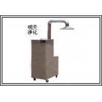 移动式除尘器,移动式捕尘器