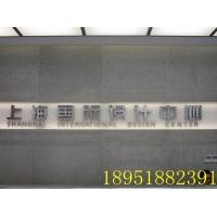 供应南京美岩板/装饰水泥板/水泥压力板价格规格