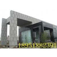 南京美岩装饰水泥板