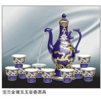 全自动陶瓷酒具