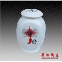 陶瓷蜂蜜罐 台湾蜂蜜陶瓷包装罐