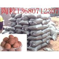 陶粒、建筑陶粒、粘土陶粒厂