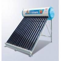 力诺瑞特太阳能阳光新贵健康型