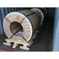 供应:DW315-50无晶粒取向硅钢片化学成分
