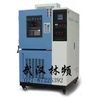 高低温试验箱‖高低温老化箱‖高低温老化试验箱