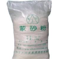 水性蒙砂粉