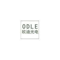 深圳市欧迪光电科技有限公司