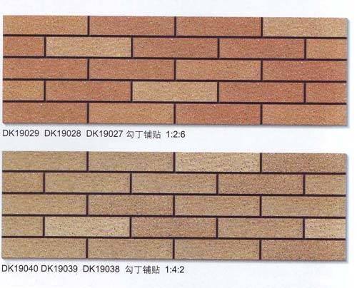 冠珠外墙砖效果图