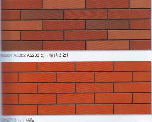 红色外墙砖贴图素材