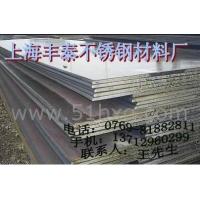 304不銹鋼板,316不銹鋼板,冷軋鋼板,厚鋼板
