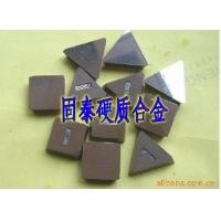 铣刀片价格四方形铣刀片16*16*4.5 钻石牌铣刀片批发