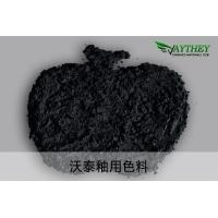 山东陶瓷色料工厂批量生产 销售钴黑高温颜料