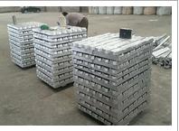 铝锭-山东利兴铝锭