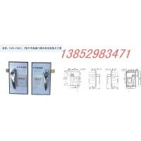 DSN3-DMZ/DMY电磁锁(电门锁)