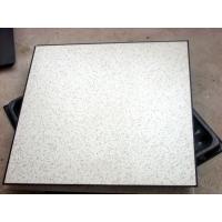 长春波鼎防静电地板 PVC静电地板
