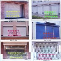 北京晋阳卷帘门