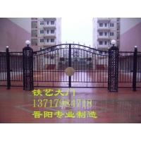 北京铁艺大门