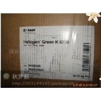 巴斯夫酞菁绿8730