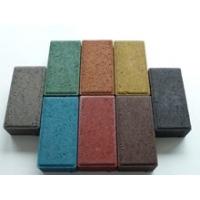 供应彩色荷兰砖