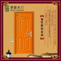 梦庭木门-免漆套装门MT-023