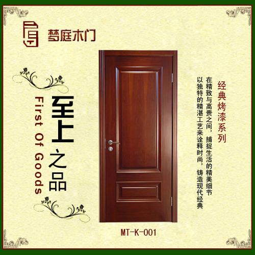 精典烤漆门