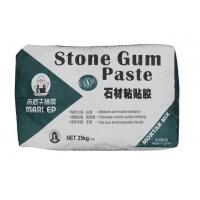 石材粘贴胶,砂岩胶,瓷砖胶-抗渗抗下坠防反碱