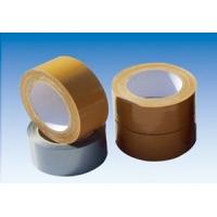 成都市宇大胶粘制品胶带 保护膜胶带 耐高温美纹纸胶带生产批发
